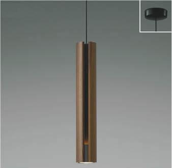 AP49275L コイズミ(KOIZUMI)製ペンダントライト