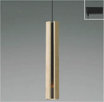 AP49280L コイズミ(KOIZUMI)製ペンダントライト