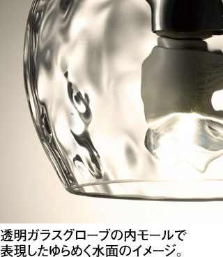 OP252546LD   オーデリック製ペンダントライト 設置参考写真