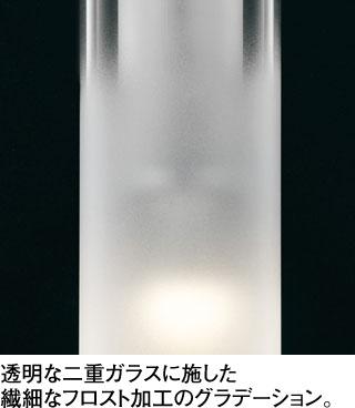 OP252547LD | オーデリック製ペンダントライト 設置参考写真