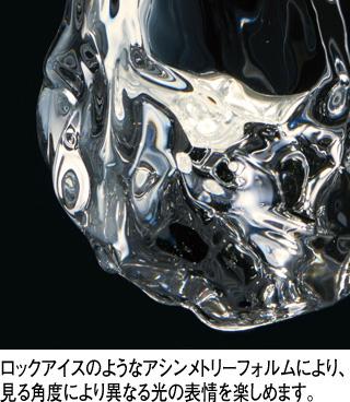 OP252739  | オーデリック製ペンダントライト 設置参考写真