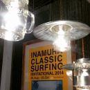 hermosa ballmasonjar lampset series