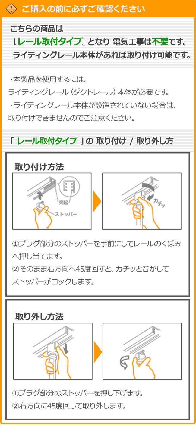 LED一体型