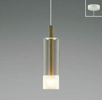 AP46949L | コイズミ製ペンダントライト 商品メイン画像
