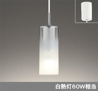 OP252547LD | オーデリック製ペンダントライト 商品メイン画像